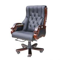 Leather Chair TQ08